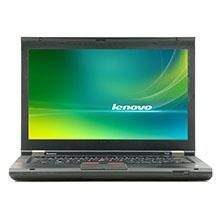 Lenovo ThinkPad W510 - Đồ họa giá rẻ